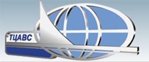 Архангельское центральное агентство воздушных сообщений