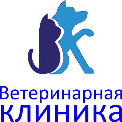 Детская поликлиника частная ульяновск