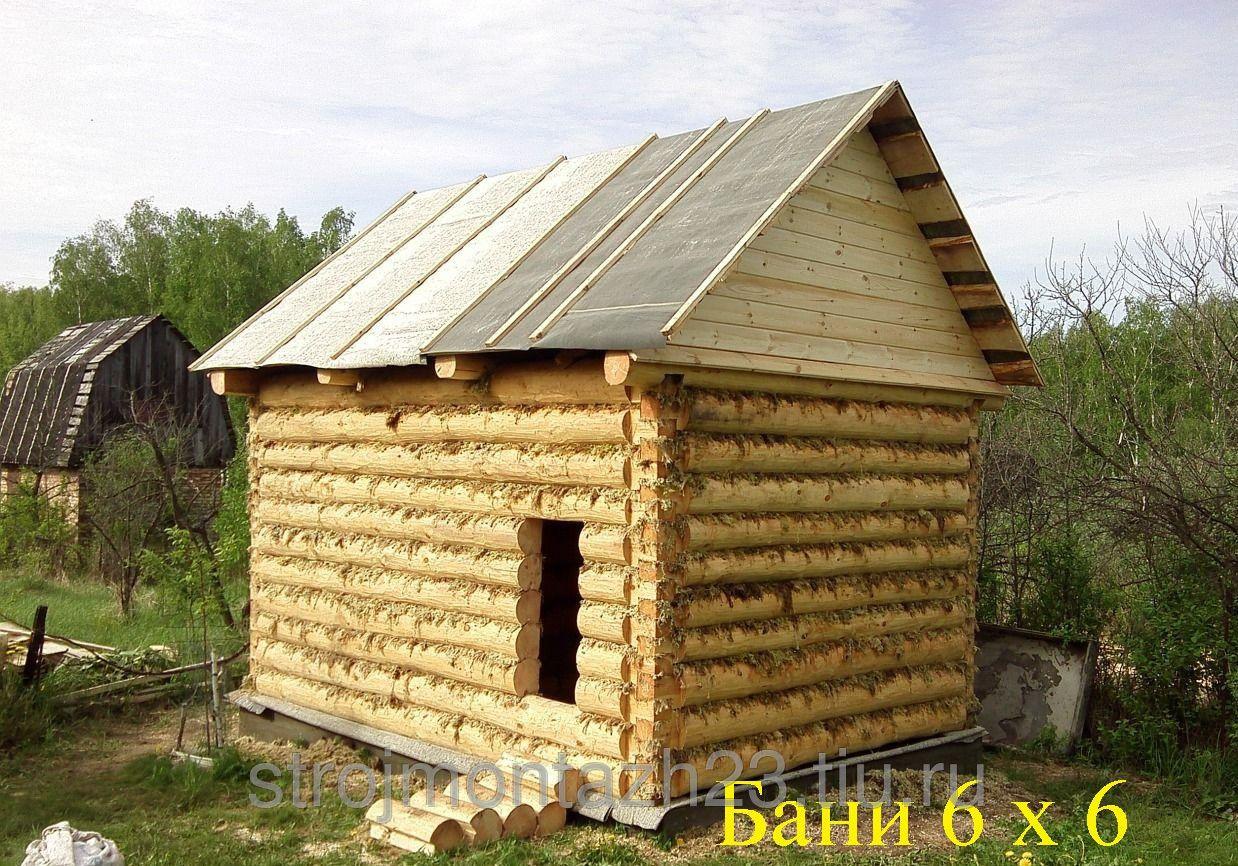 Крыша бани 3х4 своими руками 555